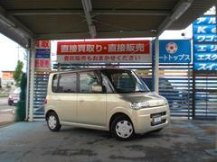 タントL 禁煙車 ETC 純正シートカバー 鑑定書 1年保証付