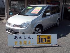 ラフェスタ20S 禁煙車 純正ナビ CD MD ETC付