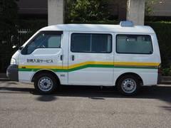 ボンゴバン福祉車両 移動入浴車 デベロバスカ 4人乗り