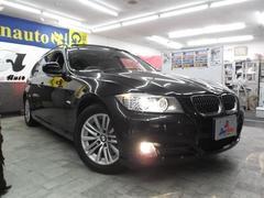 BMW325iツーリング ハイラインPKG SR 黒革 HDDナビ