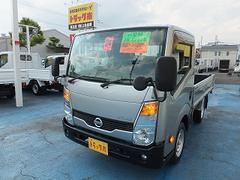 アトラストラック1.5tショートスーパーローDX