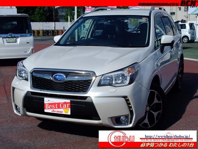 Subaru Forester 20xt Eye Sight 2013 Pearl White 49659 Km