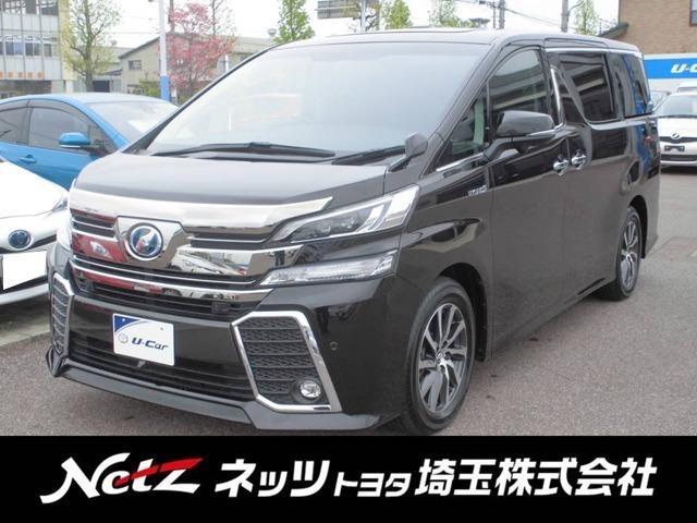 Toyota Vellfire Hybrid Zr 2016 Black 13 000 Km Details Anese Used Cars Goo Net Exchange