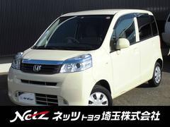 ライフG CD トヨタロングラン保証