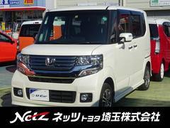 N BOX+カスタムG・ターボAパッケージ 4WD 軽自動車