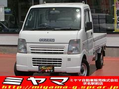 キャリイトラックKU 3方開 地区限定車 4WD
