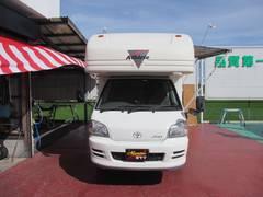ライトエーストラック キャンピング グローバルアスリート(トヨタ)