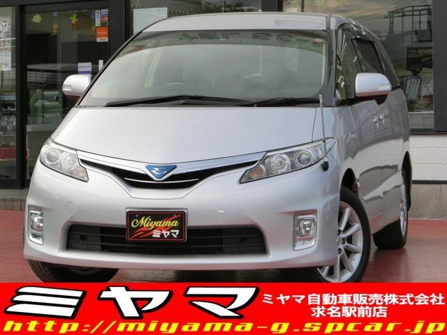 トヨタ X・ナビ・バックカメラ・地デジ・コーナーポール