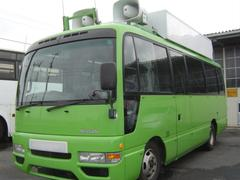シビリアンバス放送宣伝車