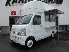 キャリイトラック 移動販売車 キッチンカー バックカメラ(スズキ)