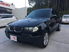 BMW X32.5i MTモード 4WD ナビ ルーフレール 17AW
