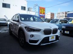 BMW X1sDrive 18iXライン未使用車コンフォートPKG