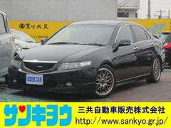 アコード24S フルエアロ TEIN車高調 純ナビ 禁煙 GOO鑑定