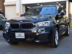 BMW X5xDrive 35dMスポーツ認定中古車 パノラマサンルーフ