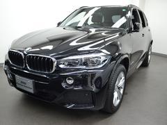 BMW X5xDrive35dMsport 認定中古車 サンルーフACC