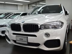 BMW X5xDrive 35dMsport 認定中古車 3列シート