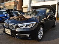 BMW118d スタイル認定中古車 ドライブアシスト クルコン