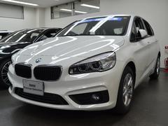 BMW218dアクティブツアラー登録済未使用車 ドライブアシスト