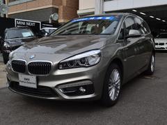 BMW218iグランツアラーLuxury 認定中古車 弊社デモカー