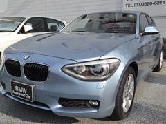 BMW116i認定中古車 ナビPKG PサポートPKG