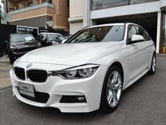 BMW320iツーリングMsport認定中古車 LEDヘッドライト