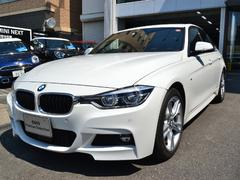 BMW320d Msport 認定中古車 LEDヘッドライト