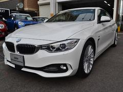 BMW420iクーペLuxuly認定中古車 黒革アクティブクルコン