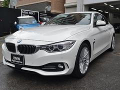 BMW420iグランクーペLuxuly認定中古車 黒革社外TV