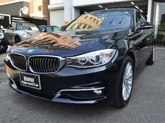 BMW320iグランツーリスモLuxury認定中古車 茶革 ACC