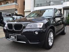 BMW X3xDrive20dハイラインPKG認定中古 社外リヤモニタ
