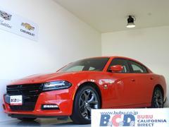 ダッジ チャージャーR/T BCD自社輸入車 2015y新型モデル