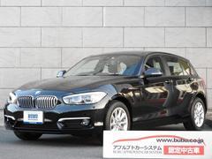 BMW118i スタイル 正規D車 1オーナー 純正HDDナビ