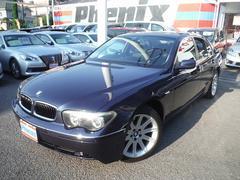 BMW745iメーカーナビ黒革シートOP19インチAWサンルーフ