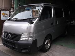 キャラバンロングバンDX 6人乗 5ドア ガソリン 積載1200kg