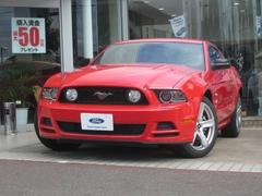 フォード マスタング V8 GT プレミアム 登録済み未使用車 2014年モデル(フォード)