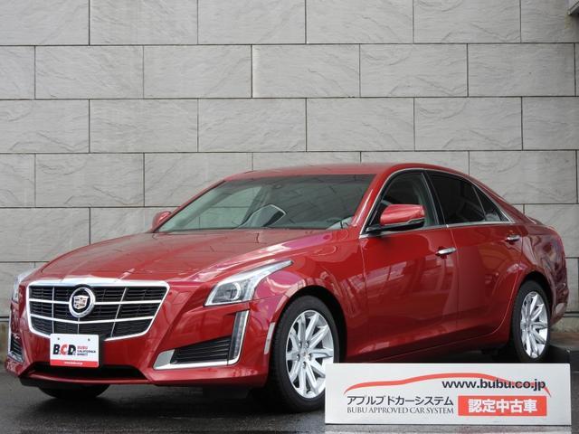 キャデラック キャデラック cts グレード : car.biglobe.ne.jp