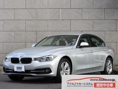 BMW318iスポーツ 2017年モデル メーカー保証継承