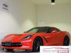 シボレー コルベットZ51 ディーラー車 赤レザー パフォーマンスエキゾースト