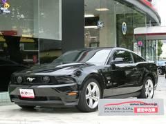 フォード マスタング V8 GTプレミアム ディーラー車 2011年モデル(フォード)