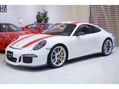 ポルシェ911R 世界限定911台