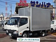 ダイナトラック2t積載10尺アルミバン 4.0Dターボ 5F