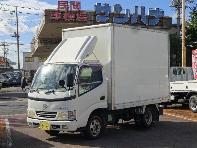 トヨタ 1.5t積載アルミバンロングジャストロー 2.0G 5F