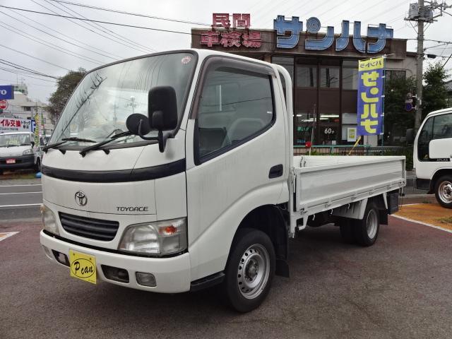 トヨタ ロングジャストロー 1.5積 2.0ガソリン5F
