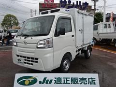 ハイゼットトラック冷蔵冷凍車4WD 強温−25℃設定 2コンプレッサー AT