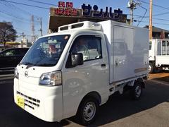 ハイゼットトラック冷蔵冷凍車 −25℃設定 2コンプレッサー AT