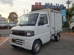 ミニキャブトラック冷蔵冷凍車 −5℃設定 AT