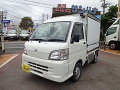 ハイゼットトラック 移動販売車 冷凍機付 冷蔵冷凍加温 AT(ダイハツ)