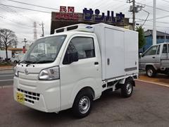 ハイゼットトラック冷蔵冷凍車 −25℃設定 2コンプレッサー