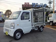 キャリイトラック移動販売冷蔵冷凍車 5F