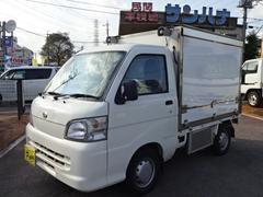 ハイゼットトラック冷蔵冷凍車 移動販売車 4WD AT